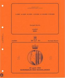 Hartberger Muntset 1984 supplement